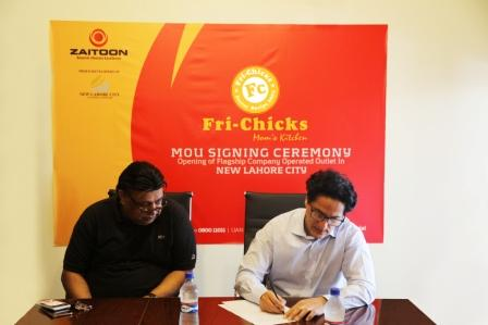 Zaitoon Signs MoU