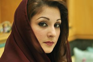 Maryam Nawaz Sharif Fashion