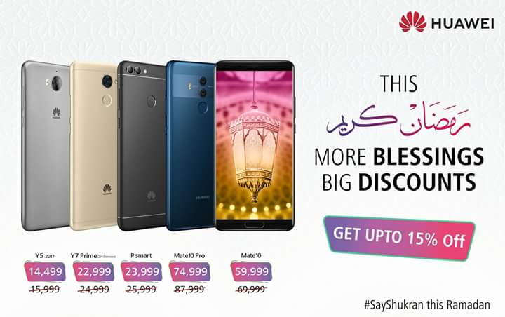 Huawei Pakistan Ramadan offer