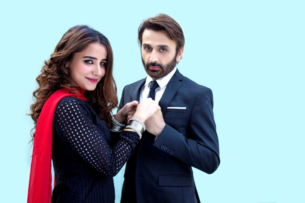 Kaisi Aurat Hoon Mein - Hum Tv Latest Play 1