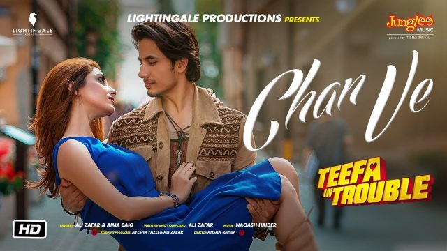 CHAN VE from Teefa in Trouble