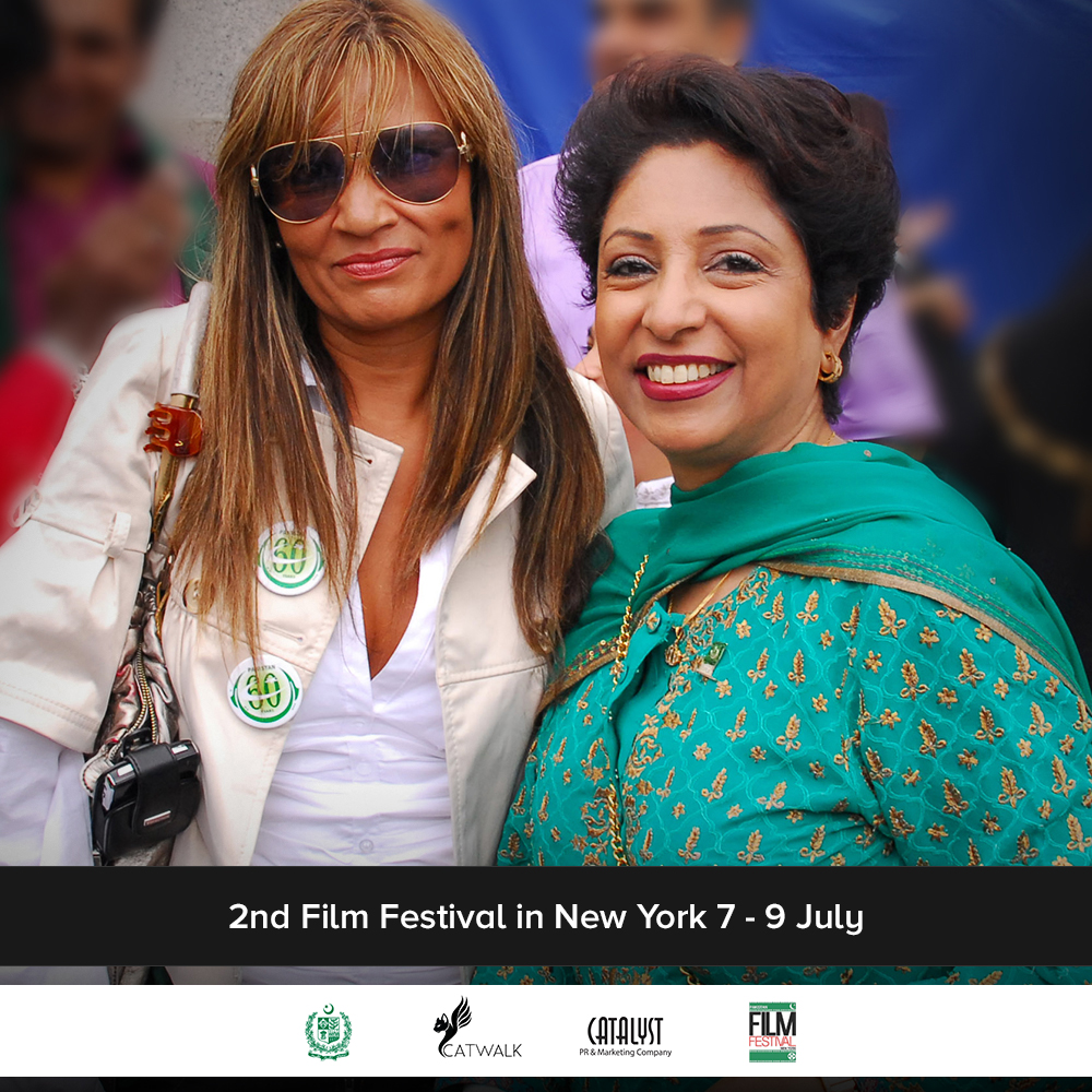 Second Pakistan Film Festival to be held in New York 7