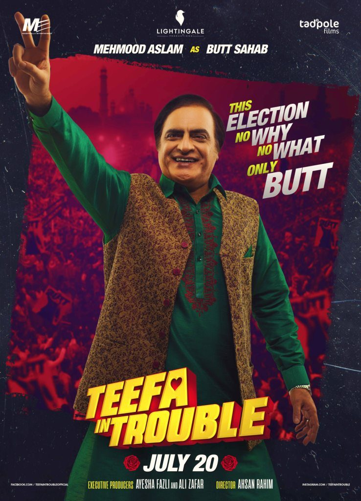 Legendary Actor Mehmood Aslam returns to the silver screen  after 28 years in TEEFA IN TROUBLE 1
