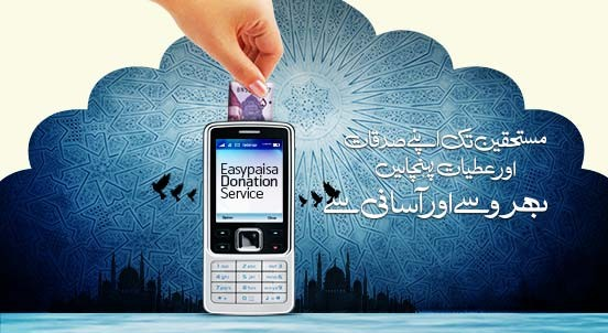 Telenor Donate Online