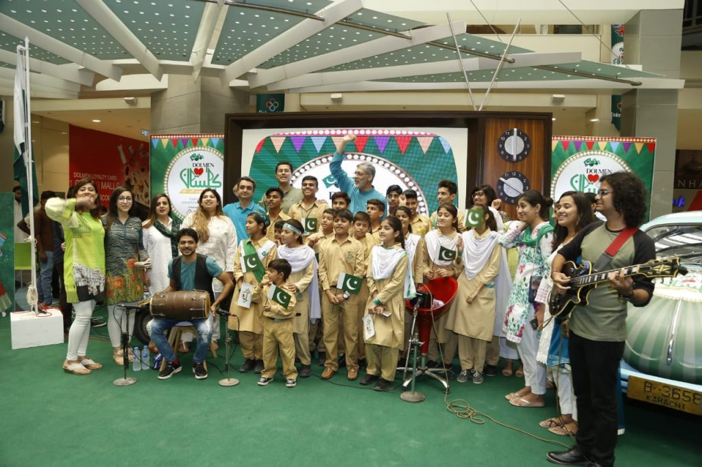 Dolmen Mall Amplifies Independence Day Celebrations in Karachi 1