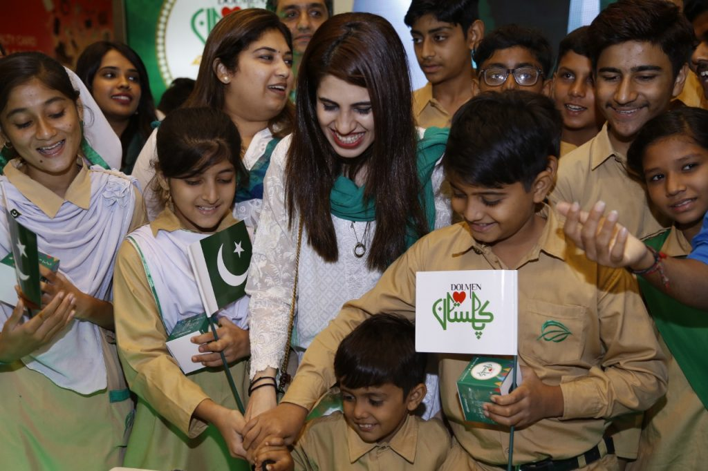 Dolmen Mall Amplifies Independence Day Celebrations in Karachi 3