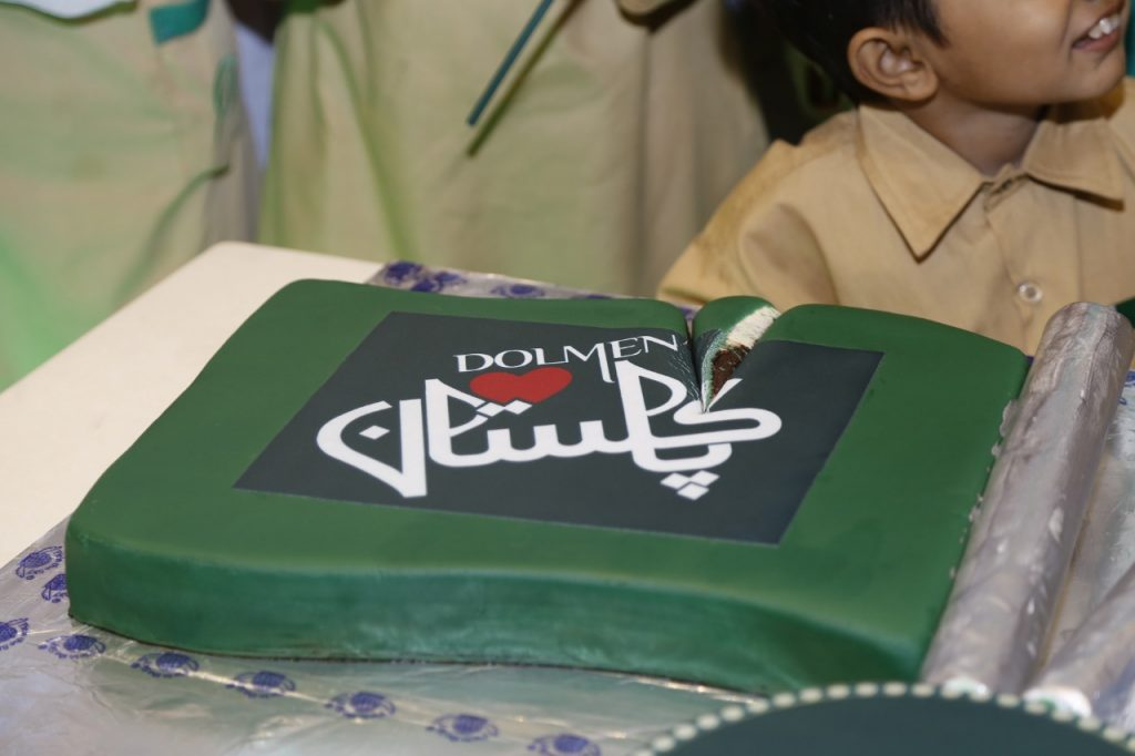 Dolmen Mall Amplifies Independence Day Celebrations in Karachi 4