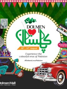 Dolmen Mall Independence Day
