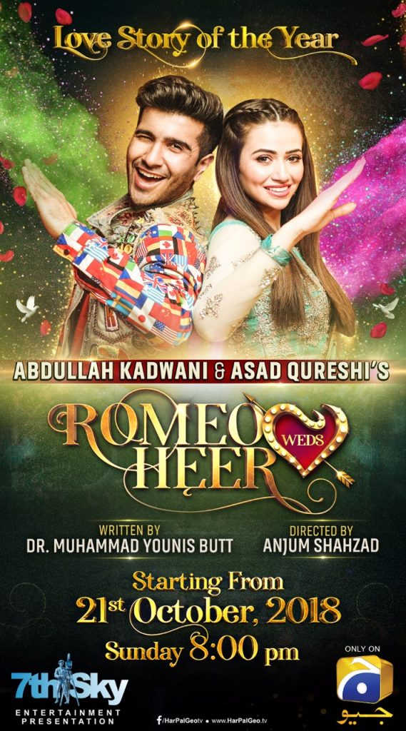 Romeo Weds Heer Drama by 7th Sky Entertainment to Commence From October 21 1