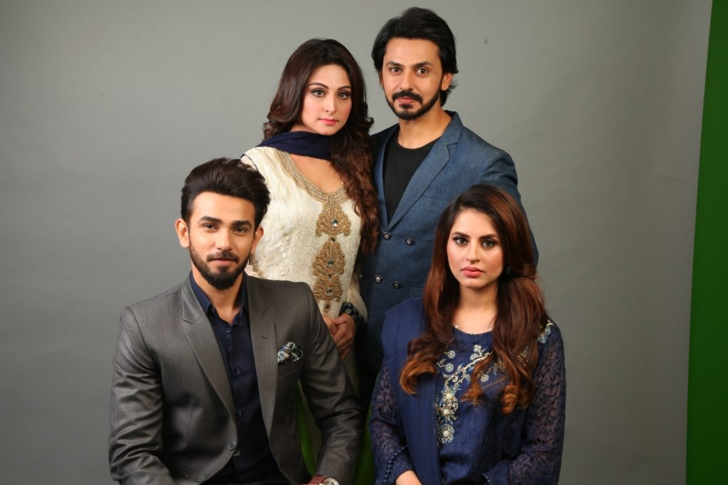 Aye Dil Tu Bata 7th Sky Entertainment Brings another Exciting Drama to Our T.V Screens 2