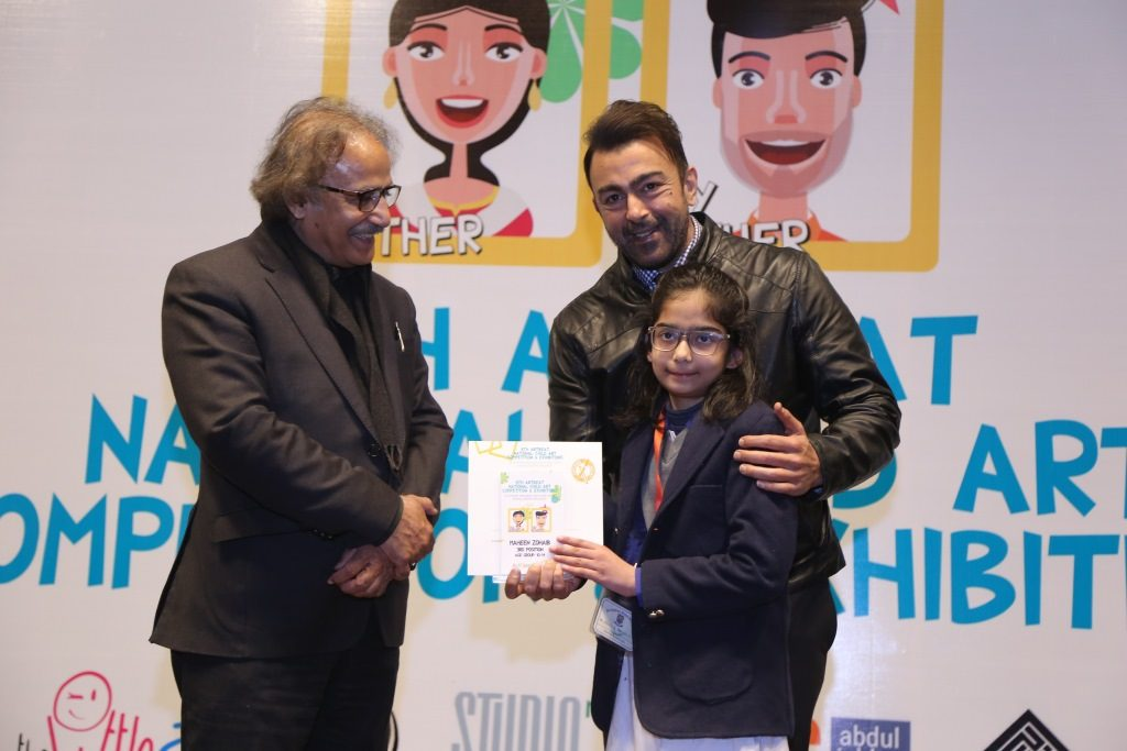 8th ArtBeat National Child Art Exhibitions opens at NCA Lahore! 1