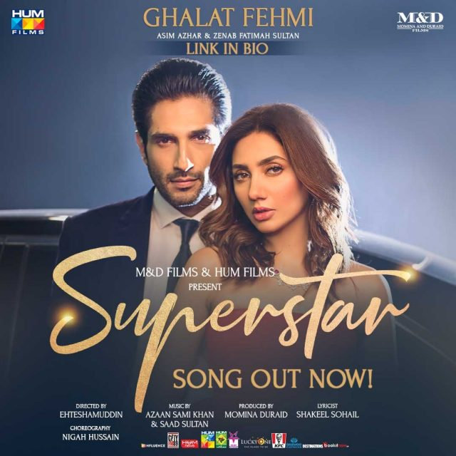 galat fehmi superstar song
