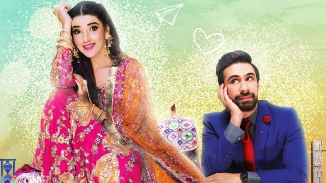 heer maan ja review