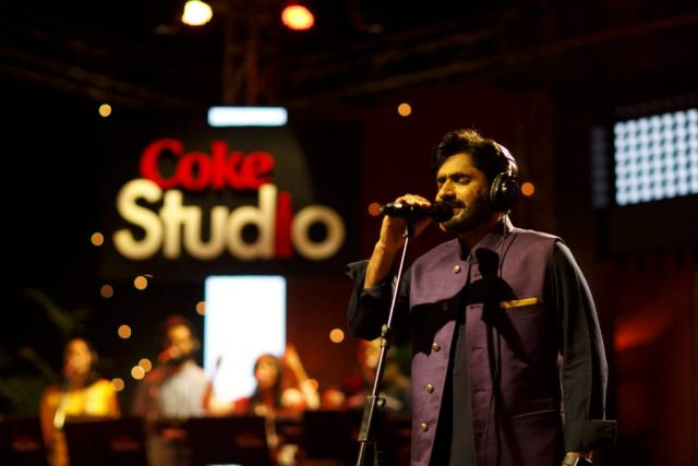 Billo by Abrar Ul Haq - Coke Studio Season 12 Season 2