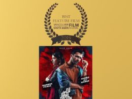 Laal Kabootar - Vancouver International South Asian Film Festival