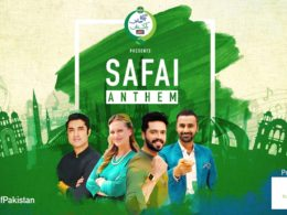 Hoga Saaf Pakistan Safai Anthem
