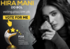 hira-mani-sings-ost-of-'do-bol'-ahead-of-pisa-2020