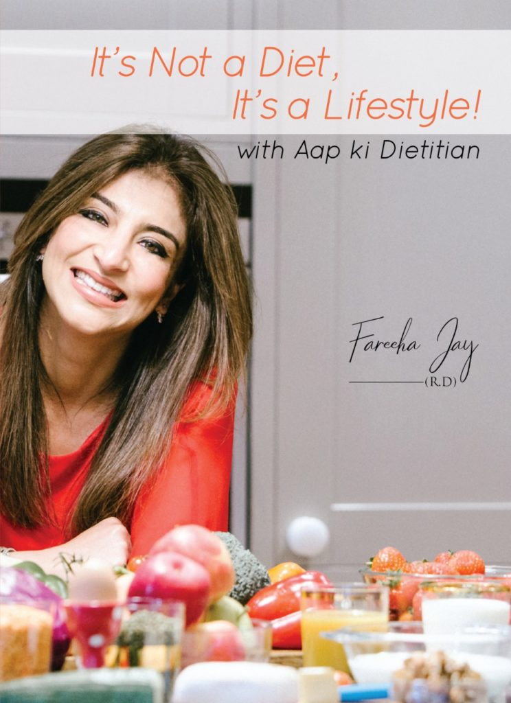 Fareeha Jay's First Lifestyle Book Online